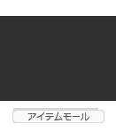 ArcheAge(アーキエイジ) アイテムモール