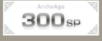 300sp