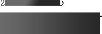 2018.03.14 WED 海上戦に特化した船舶「亀甲船」が新たに登場。さらに既存コンテンツの仕様変更や、アップデート記念イベントも開催!