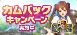 4/16(木)アップデート直前生放送