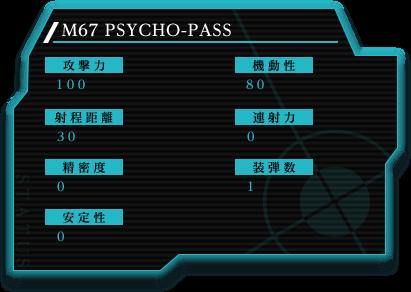 M67 PSYCHO-PASS