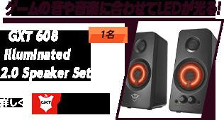 GXT 608 Illuminated 2.0 Speaker Set