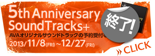 5th Anniversary SoundTracks+