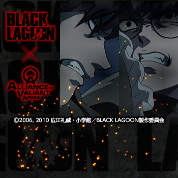 BLACK LAGOONコラボ武器