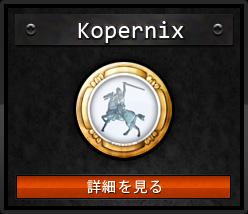 Kopernix
