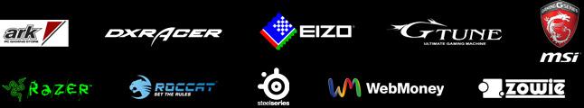 協賛企業の各ロゴ