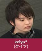 keiya*(ケイヤ)