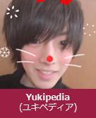 Yukipedia(ユキペディア)