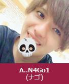 A..N4Go(ナゴ)