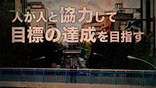 第1弾『AVARST2017 Season2 決勝戦PV』