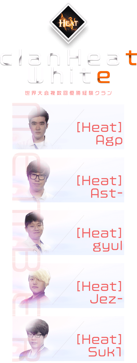 clan Heat White