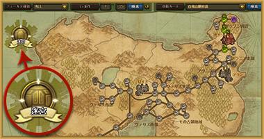 「ロードス島全図」左上の入り口から挑戦することができる。