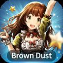 ฺBrown Dust